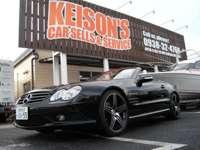 KEISON'S