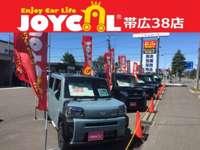 自社工場完備、車検整備、板金や保険修理まで貴方のカーライフをトータルでサポート!