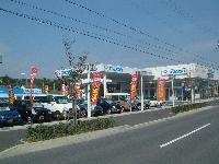 [静岡県]静岡マツダ(株) 浜松志都呂店