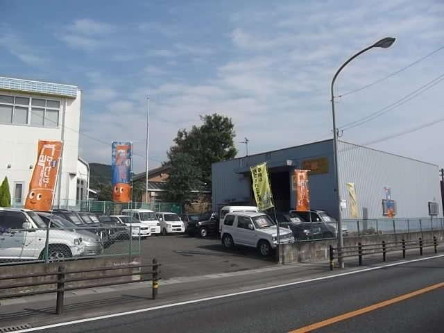 [福岡県]福岡マイカーセンター