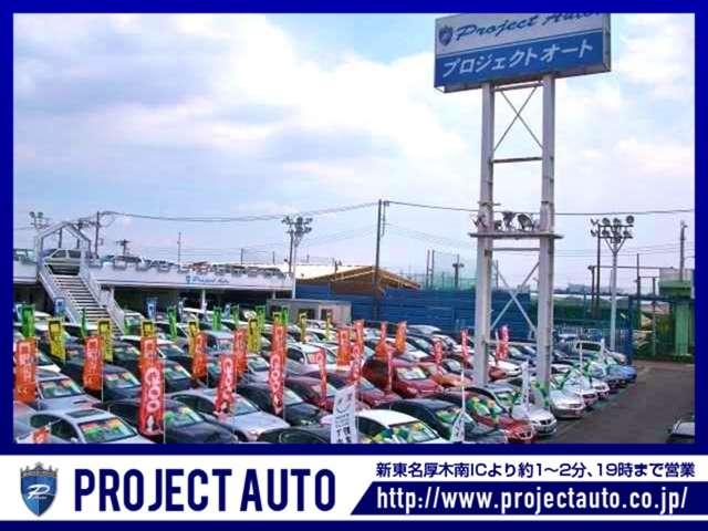 [神奈川県]PROJECT AUTO 本店