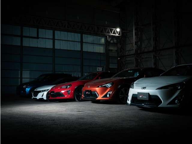 [北海道]ゴーゴーサンキュッパ北広島店