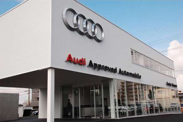 Audi Approved Automobile調布  お店紹介ダイジェスト 画像5