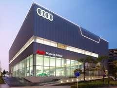 [神奈川県]Audi Approved Automobile みなとみらい