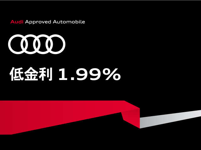 Audi Approved Automobile 大阪南  お店紹介ダイジェスト 画像4