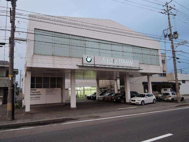 Akita BMW BMW Premium Selection 秋田の店舗画像