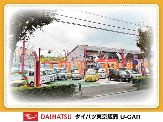 [東京都]ダイハツ東京販売 U−CAR堀之内