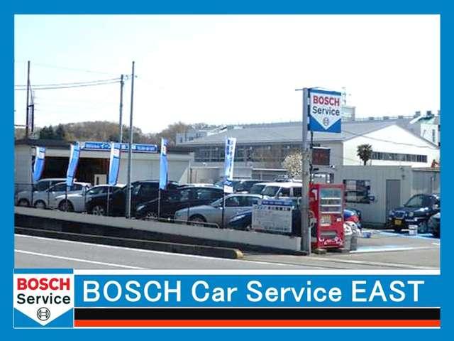 BOSCH Car Service EAST の店舗画像