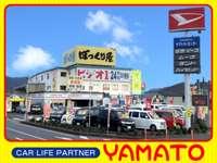 ヤマトカーセンター TAX周南 メイン画像