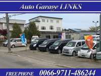 Auto Garage LINKS