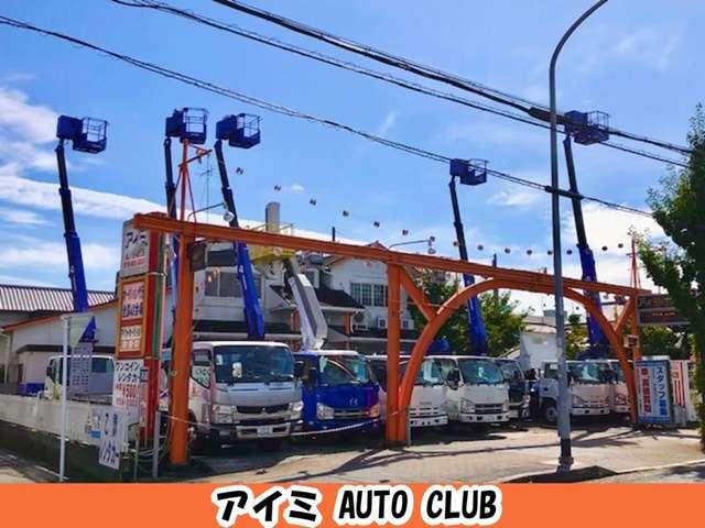 アイミ AUTO CLUB の店舗画像