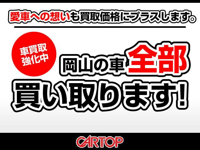 カートップ 本店紹介画像