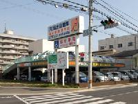 坂出自動車 福祉車両専門店 メイン画像