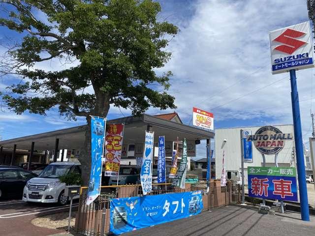 AUTO MALL JAPAN オートモールジャパン 株式会社西山自動車紹介画像