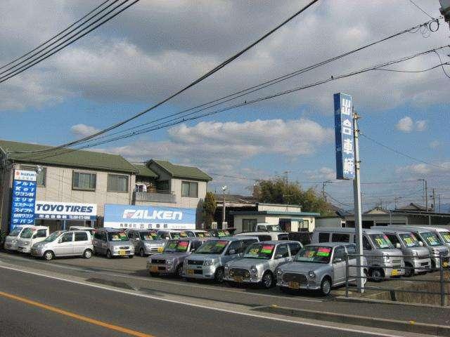 有限会社 出合車輌 の店舗画像