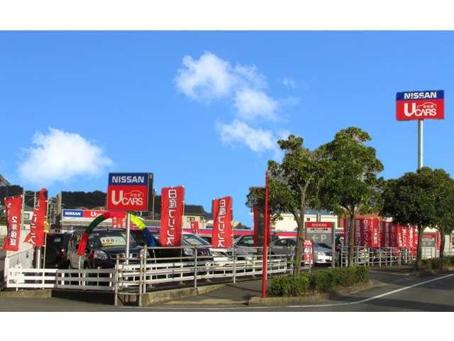 日産プリンス愛媛販売 カーパレス松山の店舗画像