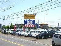 [群馬県]シティーオート 旧車・ネオクラシック車専門店