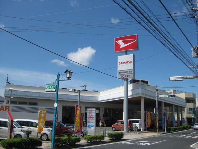 鹿児島ダイハツ販売株式会社 谷山店の店舗画像