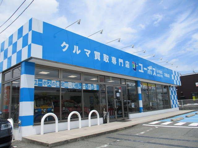 ユーポス 久御山店の店舗画像