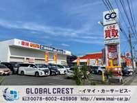 TAX熊本北部 イマイ・カーサービス メイン画像