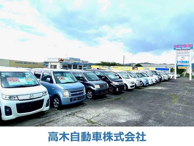 高木自動車株式会社紹介画像