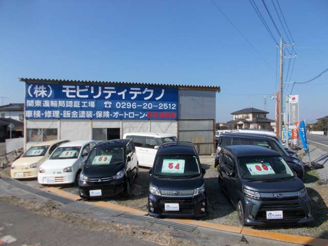 [茨城県]PIT MOTORS CO.LTD.