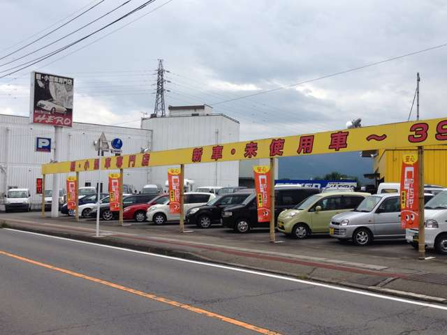 カーショップヒーロー の店舗画像