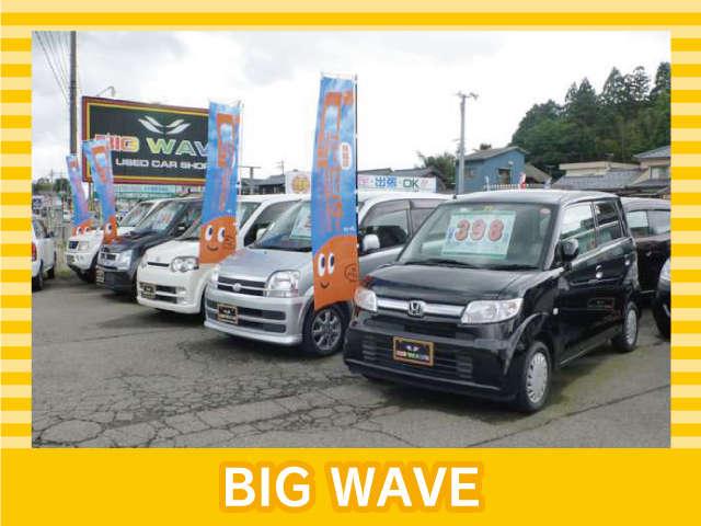 [福井県]BIG WAVE