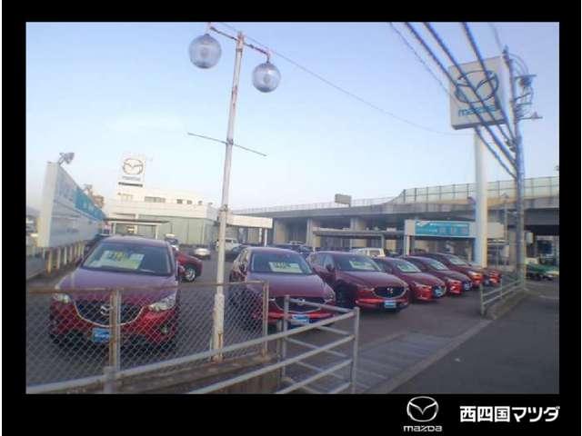 西四国マツダ 森松店の店舗画像