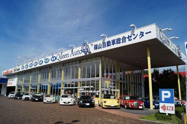 (株)クインオート 篠山自動車総合センター写真