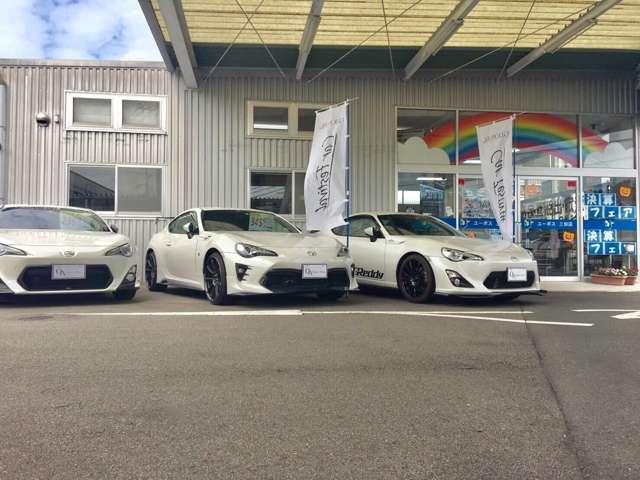 [兵庫県]ユーポス 三田店