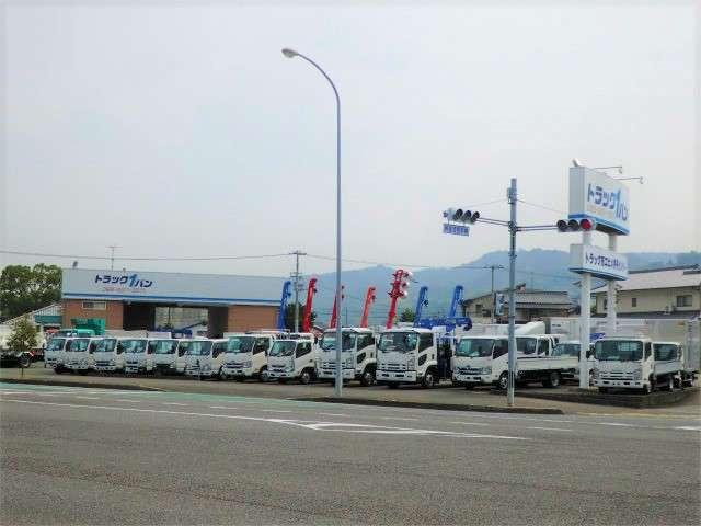 [愛媛県]トラック1バン 松山 トラック市エヒメ