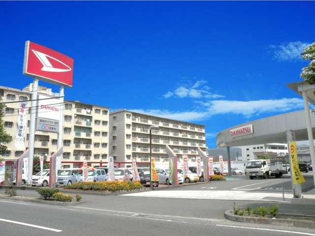 愛媛ダイハツ販売 U−CAR井門の店舗画像