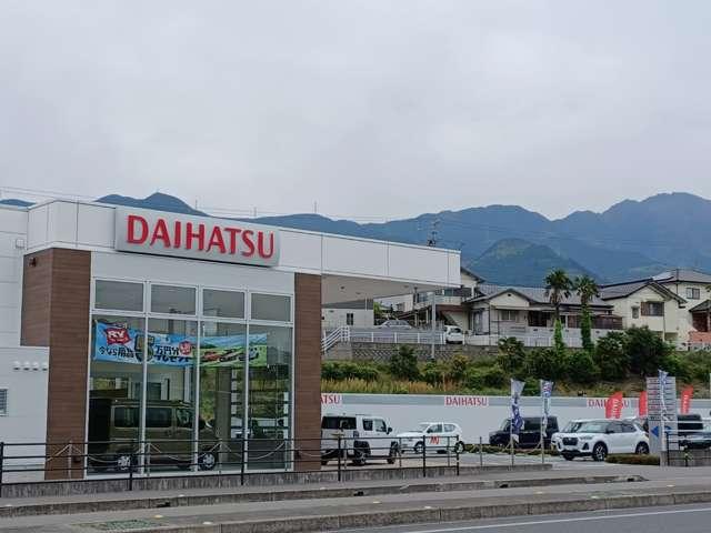 愛媛ダイハツ販売 U−CAR萩生の店舗画像