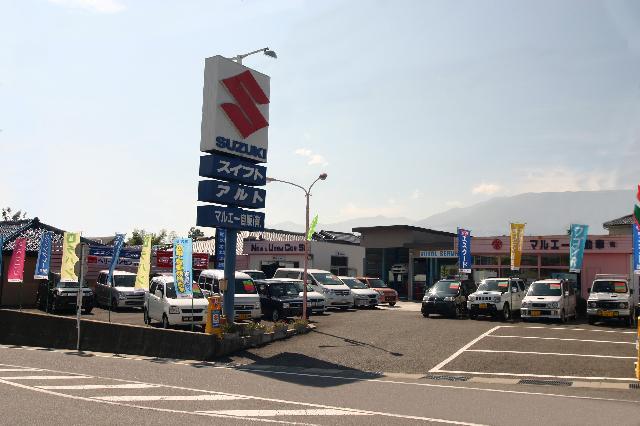 マルエー自販 の店舗画像