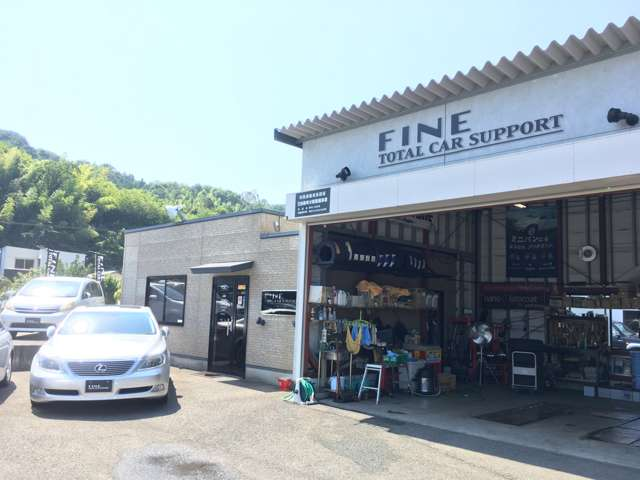 FINE TOTAL CAR SUPPORT の店舗画像