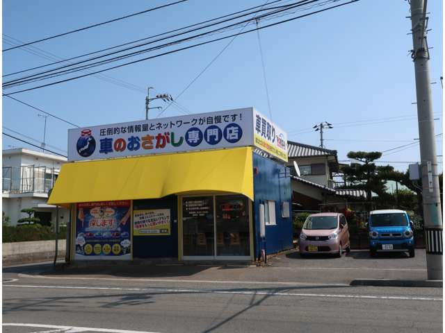 [愛媛県]有限会社FORZA