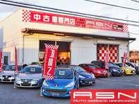 輸入車専門店ASN砂原店!常時在庫30台以上!認証工場完備!全国納車!