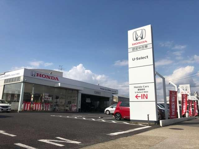 [愛知県]Honda Cars 愛知県央 ホンダオートテラス岡崎北