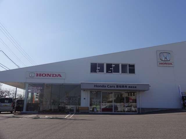[愛知県]Honda Cars 愛知県央 豊田北店(認定中古車取扱店)