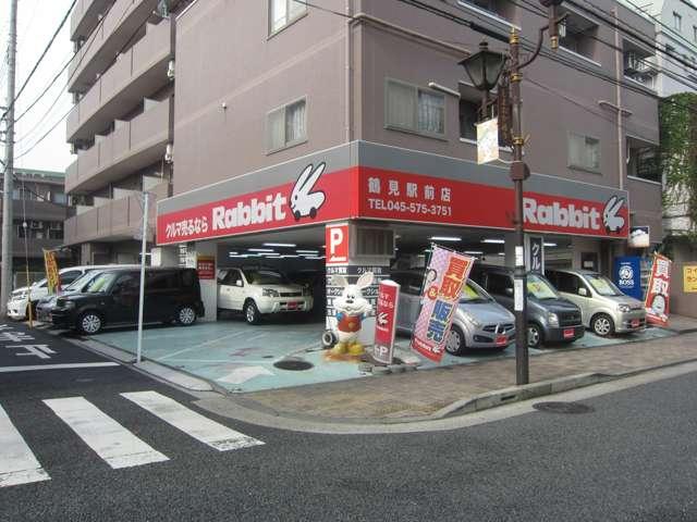 [神奈川県]ラビット鶴見駅前店