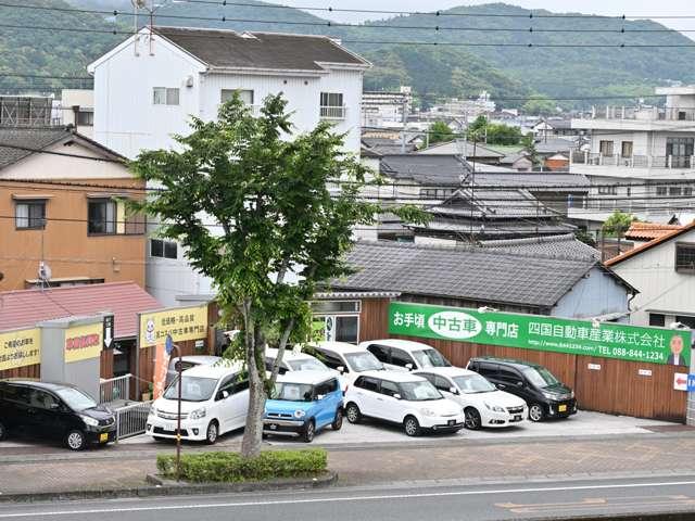 四国自動車産業株式会社紹介画像