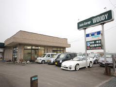 [愛媛県]Auto Garage WOODY