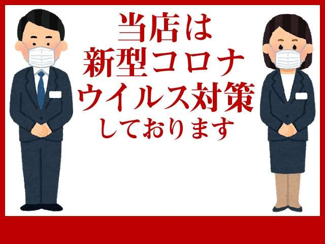 カーパルコ長崎屋紹介画像