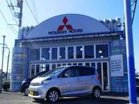 高知三菱自動車販売