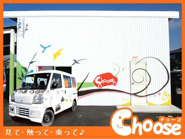 [滋賀県]Choose(チューズ)