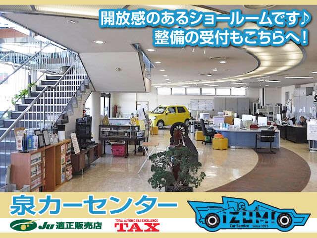 泉カーセンター紹介画像