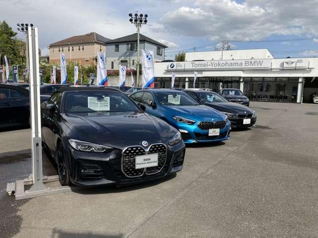 Tomei-Yokohama BMW BMW Premium Selection 東名横浜写真