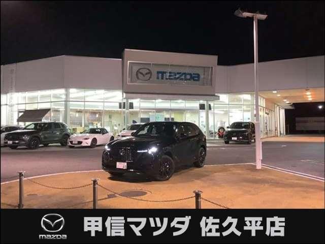 [長野県](株)甲信マツダ 佐久平店