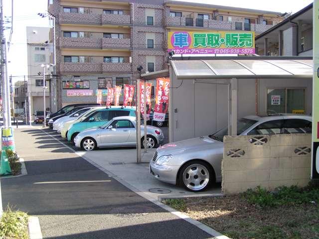 [神奈川県]セカンド・アベニュー